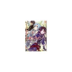ソードアート・オンライン 7 (電撃文庫)/川原礫/〔著〕(文庫)