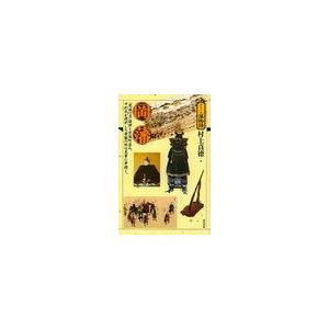 海内三嶮城の最上と称された岡城。十二代にわたり改易もなく、農・林・鉱・川漁で豊かに栄え、藩校・由学館...