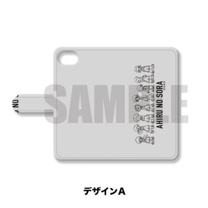 ●サイズ:■iPhone5用 約132mm x 70mm x 15mm ■iPhone6/6s/7/...