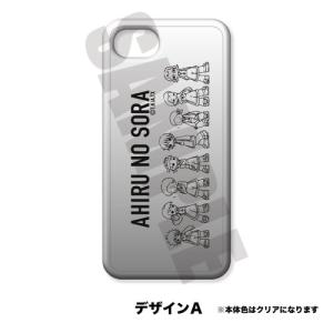 ●サイズ:■iPhone5/5s/SE用 約125mm x 60mm x 9mm ■iPhone6/...