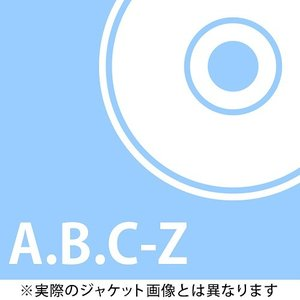 【ゆうメール利用不可】【初回仕様あり】A.B.C-Z/Going with Zephyr [3タイプ一括購入セット] neowing