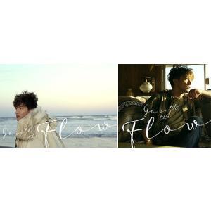 【ゆうメール利用不可】木村拓哉/Go with the Flow [ブックレット付初回限定盤 A + DVD付初回限定盤 B][2タイプ一括購入セット neowing