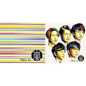 [CD]/嵐/This is 嵐 [Blu-ray付初回限定盤+通常盤] [2タイプ一括購入セット]|neowing