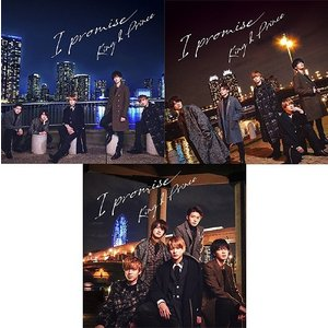[CD]/King & Prince/I promise [3タイプ一括購入セット]|neowing