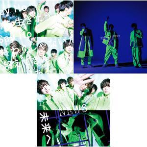 【送料無料選択可】【初回仕様あり】[CD]/NEWS/未来へ / ReBorn [3タイプ一括購入セット]の画像
