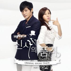 【この商品は輸入盤です】チャン・ドンゴン主演の韓国ドラマ『紳士の品格』サントラ第1弾にボーナスDVD...