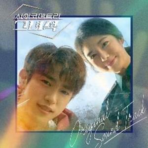 【送料無料選択可】TVサントラ/サイコメトリーあいつ (台湾特別盤) [CD+DVD/輸入盤]|neowing