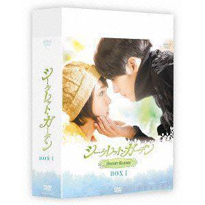【ゆうメール利用不可】TVドラマ/シークレット・ガーデン DVD-BOX I|neowing