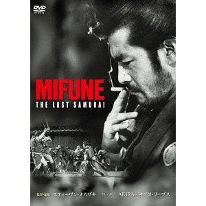 [DVD]/【送料無料選択可】邦画/MIFUNE THE LAST SAMURAI