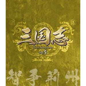 ※ゆうメール利用不可※/アジアドラマ史上最大のスケールで製作された『三国志』の第5巻。 曹操を逃がし...