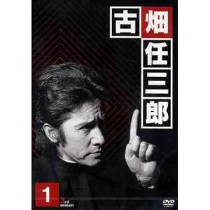 【送料無料選択可】[DVD]/TVドラマ/【出荷日未定】古畑任三郎 3rd season 1|neowing