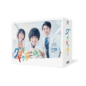 山崎賢人 主演! すべての子どもを大人にしたい、ただそれだけ―。小児外科医の世界を舞台に、驚異的な能...