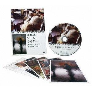 【送料無料選択可】[DVD]/洋画/写真家ソール・ライター 急がない人生で見つけた13のこと|neowing
