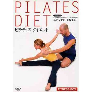[DVD]/【ゆうメール利用不可】趣味教養/ピラティス ダイエット DVD-BOX