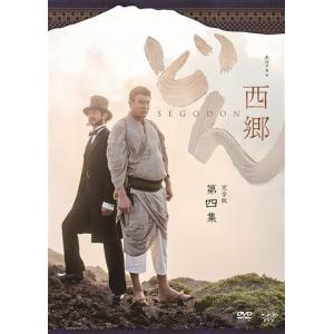 徳川の世を終わらせ、明治維新を成し遂げた男・西郷隆盛。愛と勇気で時代を切り拓いた男の激動の生涯を描く...