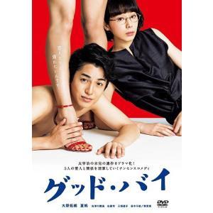【ゆうメール利用不可】TVドラマ/グッド・バイ DVD-BOX