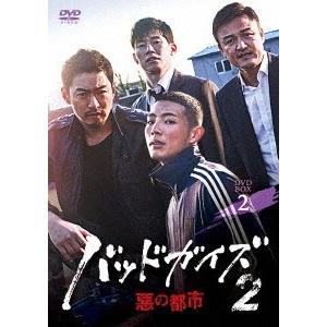 [DVD]/【ゆうメール利用不可】TVドラマ/バッドガイズ2〜悪の都市〜 DVD-BOX 2|neowing