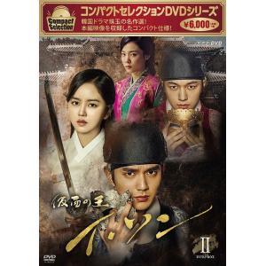 [DVD]/TVドラマ/コンパクトセレクション 仮面の王 イ・ソン DVD-BOX II