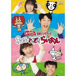 【送料無料選択可】ファミリー/NHK おかあさん...の商品画像