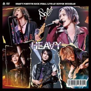 【送料無料選択可】SuG/HEAVY POSITIVE ROCK FINAL LIVE AT NIP...