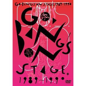 1988年のメジャー・デビューから30年を迎える女子3人組バンドGO-BANG'S。バブル絶頂期に弾...