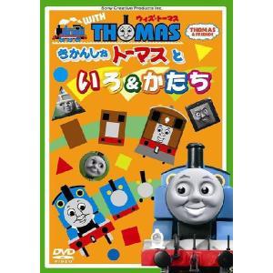 トーマス イラスト 無料dvd映像ソフトの商品一覧 通販 Yahoo