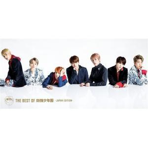 【送料無料選択可】[CD]/BTS (防弾少年団)/THE BEST OF 防弾少年団-JAPAN EDITION- [DVD付豪華初回限定盤] neowing
