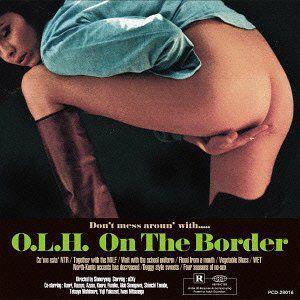【送料無料選択可】面影ラッキーホール/on the border