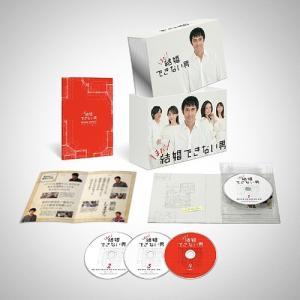 【ゆうメール利用不可】TVドラマ/まだ結婚できない男 Blu-ray BOX[Blu-ray]
