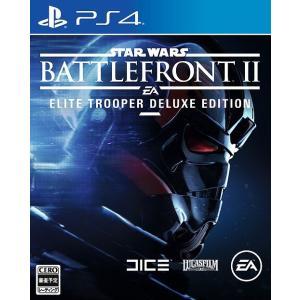 【送料無料】ゲーム/Star Wars バトルフロント II: Elite Trooper Delu...