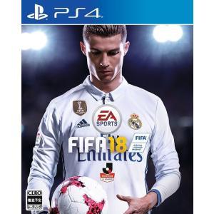 【送料無料】ゲーム/FIFA 18 [STANDARD EDITION (通常版)][PS4]
