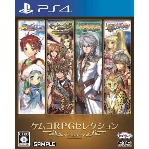 【送料無料選択可】[PS4]/ゲーム/ケムコRPGセレクション Vol.3|neowing