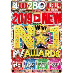 【送料無料選択可】オムニバス/2019 New No.1 PV Awards