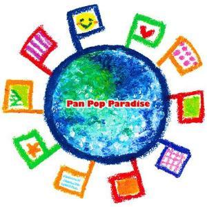 """地球上でもっとも癒される楽器スティールパンを自由に操る音楽集団""""Pan Pop Paradise""""、..."""