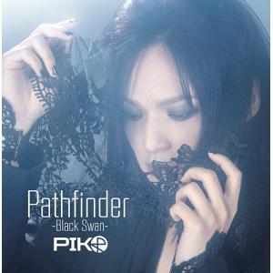 ピコ待望の3枚目ニューアルバムが遂にリリース!! 約4年半前にリリースした「村人A」や、配信のみのリ...