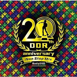 【送料無料選択可】ゲーム・ミュージック/DanceDanceRevolution 20th Anniversary Non Stop Mix Mixe|neowing