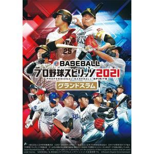 【送料無料】【初回仕様あり】[Nintendo Switch]/ゲーム/eBASEBALLプロ野球スピリッツ2021 グランドスラム neowing