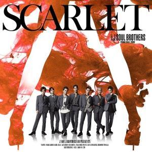 【初回仕様あり】三代目 J Soul Brothers from EXILE TRIBE/SCARLET [CD+DVD]|neowing