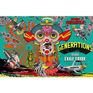 【送料無料選択可】GENERATIONS from EXILE TRIBE/SHONEN CHRONICLE [Blu-ray付初回限定盤]|neowing