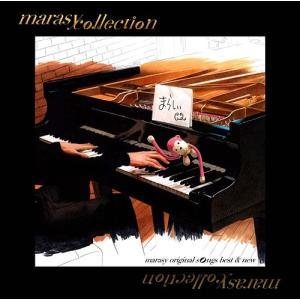 [CD]/まらしぃ(marasy)/marasy collection 〜marasy origin...