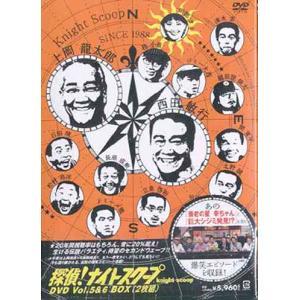 【送料無料選択可】バラエティ/探偵! ナイトスクープDVD Vol.5&6 BOX