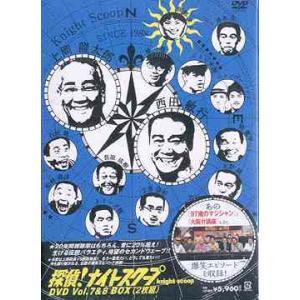 【送料無料選択可】バラエティ/探偵! ナイトスクープDVD Vol.7&8 BOX
