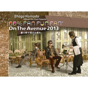 [DVD]/浜田省吾/ON THE AVENUE 2013「曇り時々雨のち晴れ」 [DVD+2CD/完全生産限定版]|neowing