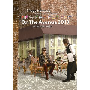 [DVD]/浜田省吾/ON THE AVENUE 2013「曇り時々雨のち晴れ」 [通常版]|neowing