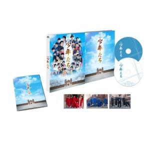 【送料無料選択可】[Blu-ray]/邦画/映画 少年たち 特別版|neowing