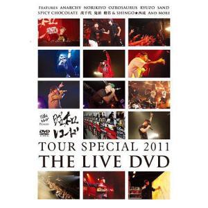 【送料無料選択可】般若& SHINGO★西成& MOR/昭和レコードTOUR SPECIAL -DVD-