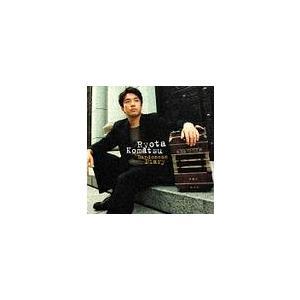 期待の新曲+「リベルタンゴ」他、小松亮太の新境地がここに!! 2005年はドイツ公演に始まり、2月〜...