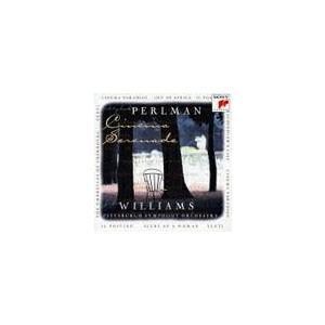 ジョン・ウィリアムズ(指揮者)/シネマ・セレナーデの商品画像