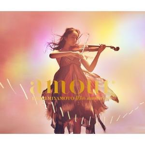 2014年5月に母になり、音楽表現に深まりを見せるヴァイオリニスト宮本笑里のデビュー10周年アルバム...