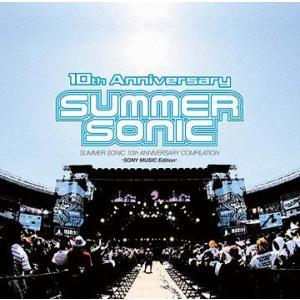 今や夏のFESを代表する存在となった「サマーソニック」の10周年を記念し、各社からコンピレーションを...